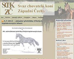 web_schkzc_250px